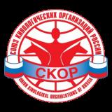 """Союз Кинологических Организаций России"""" (СКОР)"""