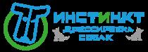"""Кинологический Центр """"Инстинкт"""" - профессиональная дрессировка собак опытными кинологами в Москве и Московской области"""